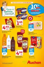 Auchan Werbeprospekt mit neuen Angeboten (10/14)