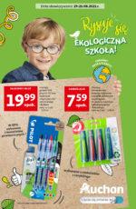 Auchan Werbeprospekt mit neuen Angeboten (7/14)