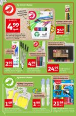 Auchan Werbeprospekt mit neuen Angeboten (8/14)