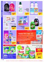 Carrefour Werbeprospekt mit neuen Angeboten (177/194)