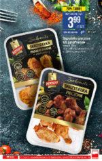 POLOmarket Werbeprospekt mit neuen Angeboten (15/110)