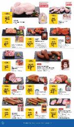 Tesco Werbeprospekt mit neuen Angeboten (2/114)
