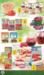 Tesco Werbeprospekt mit neuen Angeboten (88/114)