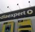 MediaExpert: Elektromärkte & Angebote